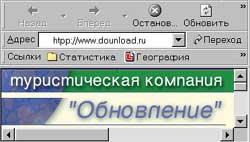 dounload.ru