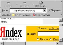 jandex.ru