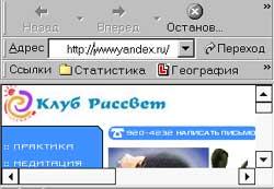 wwwyandex.ru