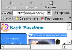 Библиотека интернет индустрии i2r ru