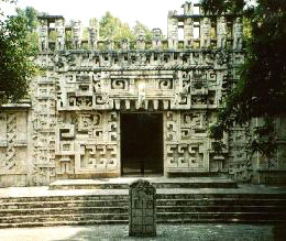 Храм Хочоб