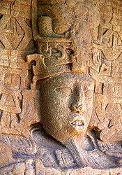 Царь майя