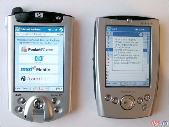 iPAQ и Dell Axim 5