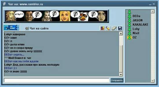 программы рассылки сообщений по сайтоам знакомств