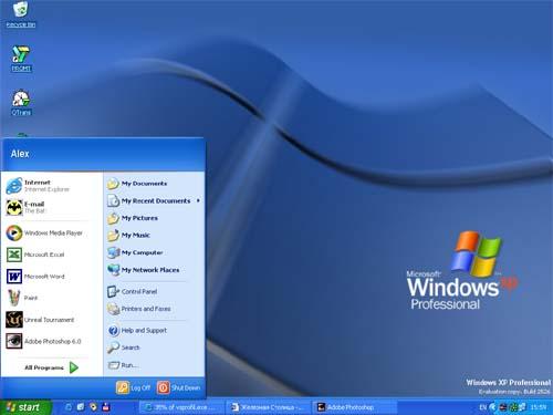 цветовую схему Windows,