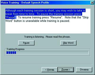 MS Office XP: ну сколько можно.  Записки параноика.